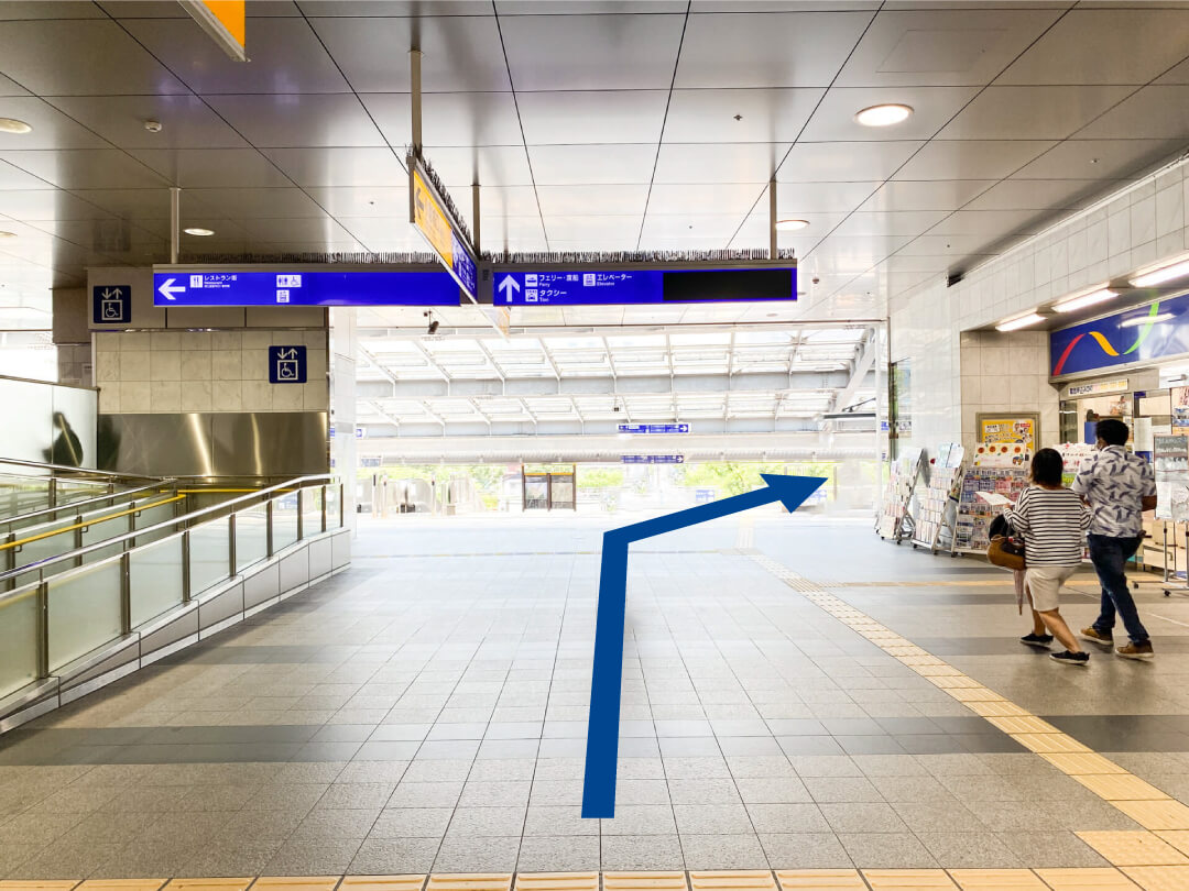 小倉駅からAIMビルまでの行き方②