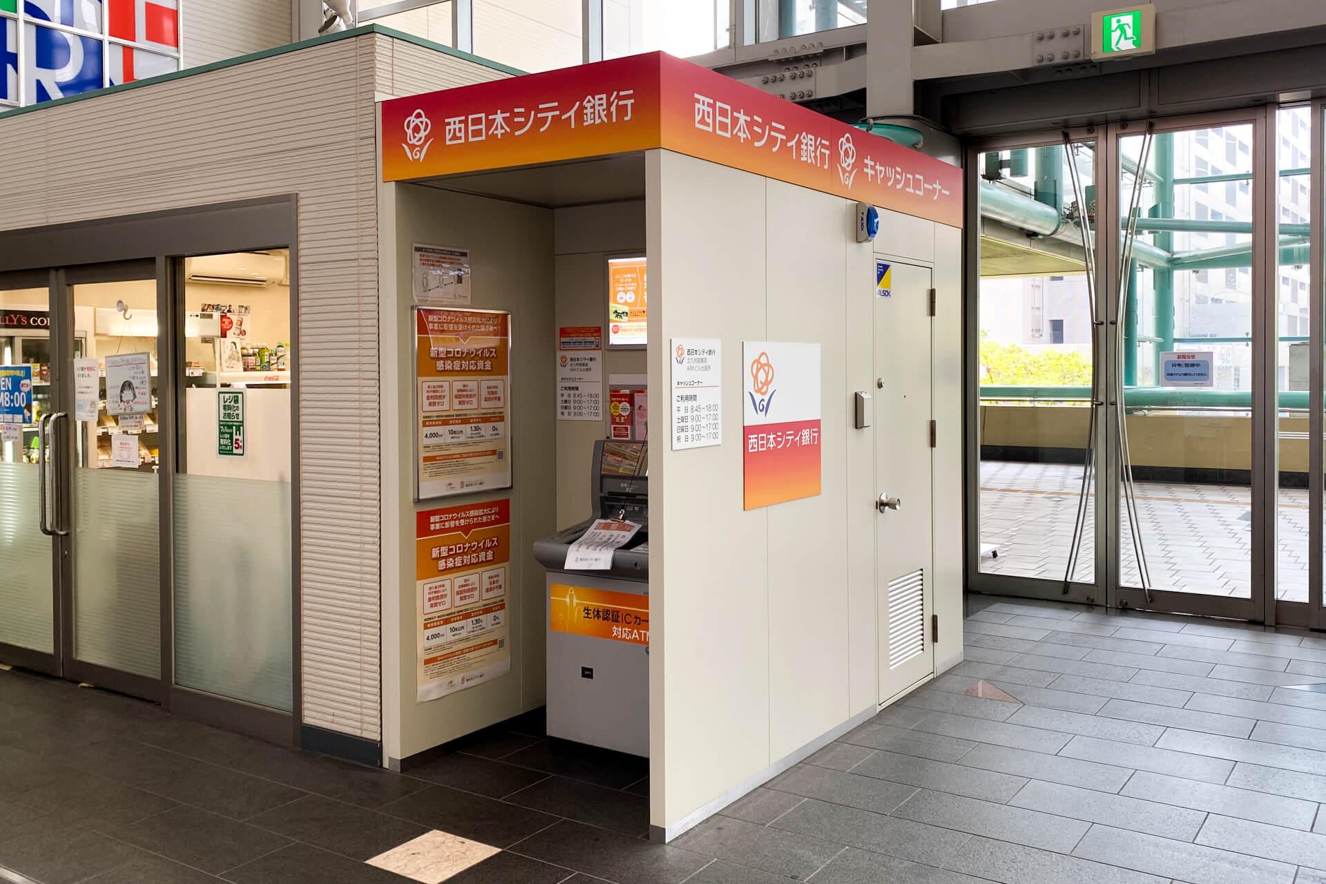 西日本シティ銀行ATM